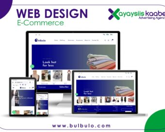 bulbulo web advertisiment
